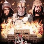 mukhtar_nama