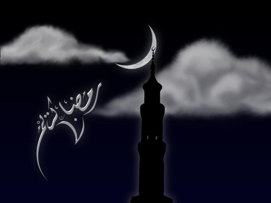 Ramadhan_Kareem_by_humdani