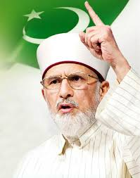 live Tahir ul Qadri