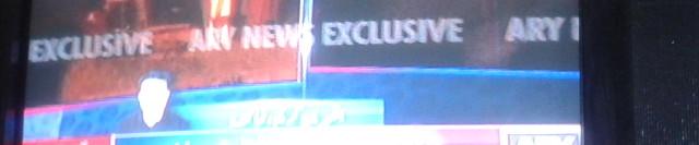 Zamurad Khan Attacked on Sikandar Hayat Watch Online 15/08/2013